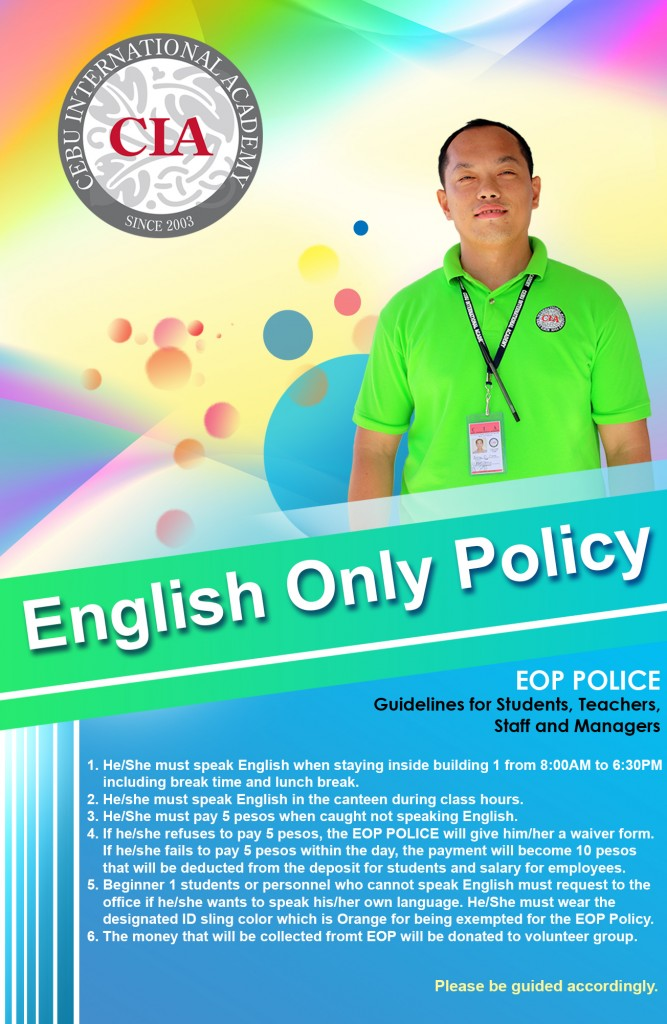 EOP POLICE