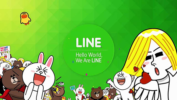 Phần mềm Line